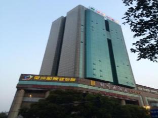Nanchang Jin Feng Hotel