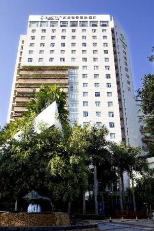 海景嘉途酒店