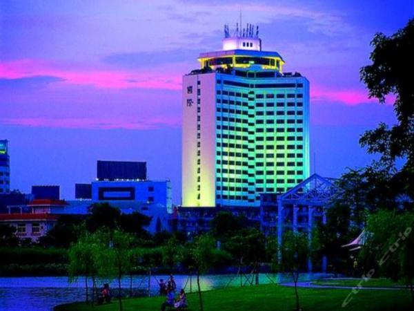 Zhongshan International Hotel Zhongshan