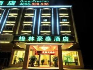 グリーンツリー イン フージャン フーヂョウ ジンシャン ワンダ プーシャン アベニュー ビジネス ホテル (GreenTree Inn Fujian Fuzhou Jinshan Wanda PuShang Avenue Business Hotel)
