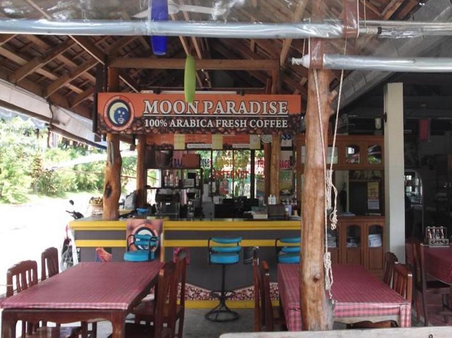 Moon Paradise Resort มูน พาราไดซ์ รีสอร์ท