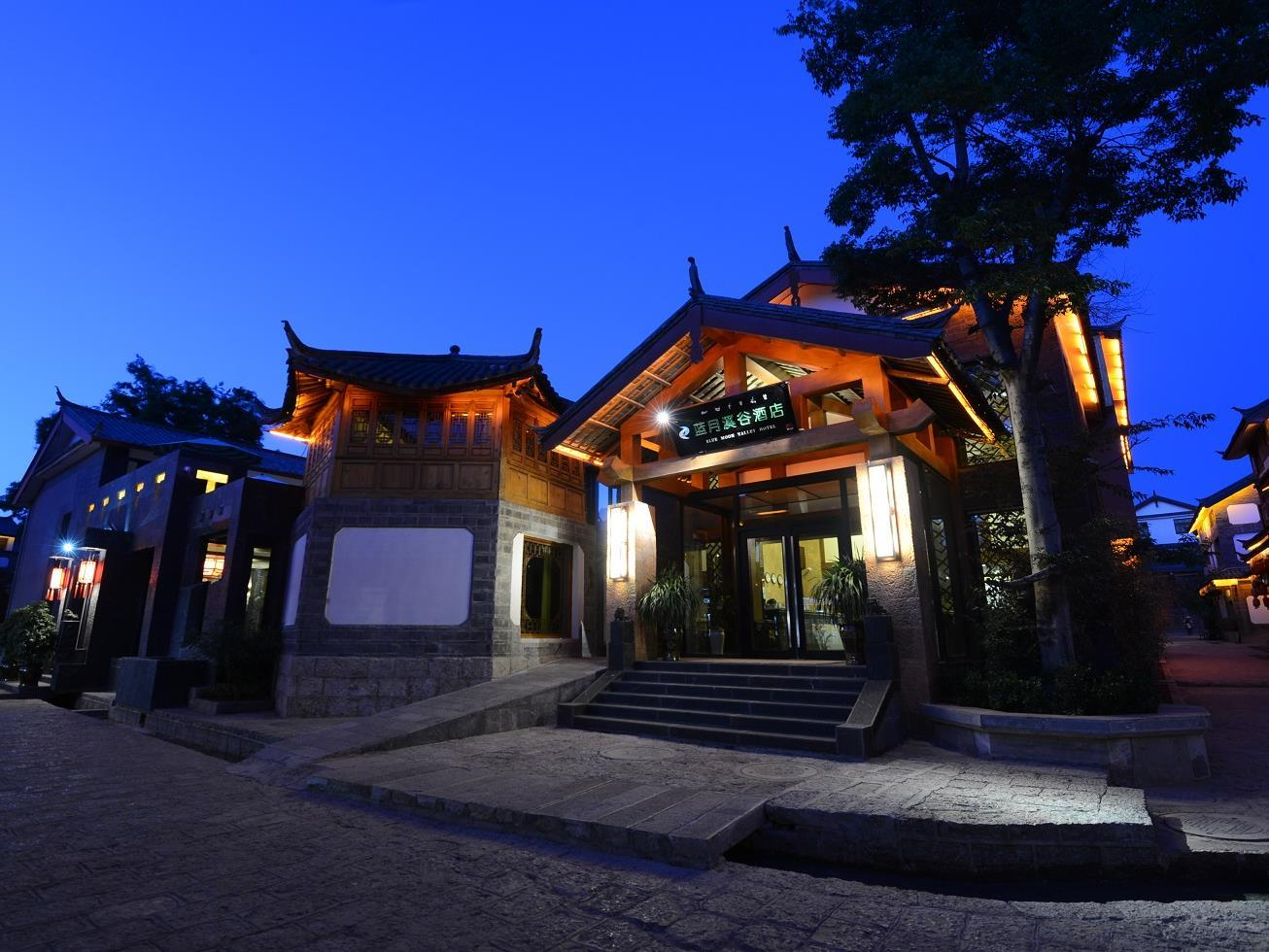 Blue Moon Valley Hotel