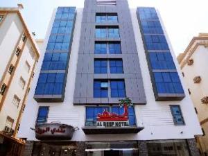 فندق الريف (Al Reef Hotel)