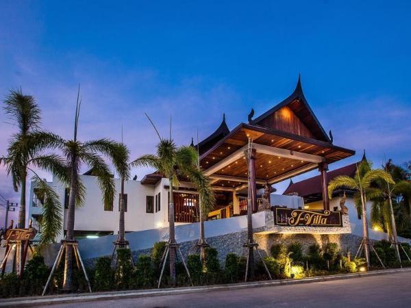 T-Villa Resort Phuket