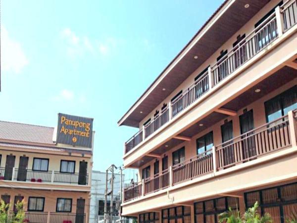 Panupong Hotel Koh Samui