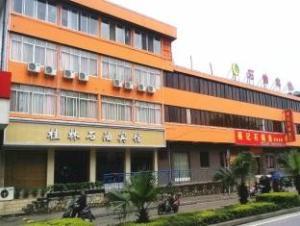 Guilin Shiyou Hotel