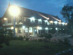 Phu Paradise Resort & Spa - Nongkhai