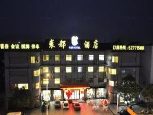 Nanjing Lukou Qiudu Hotel
