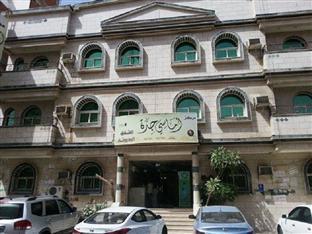 Amasi Jeddah Apartment