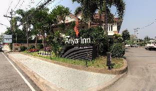 アリヤ イン Ariya Inn