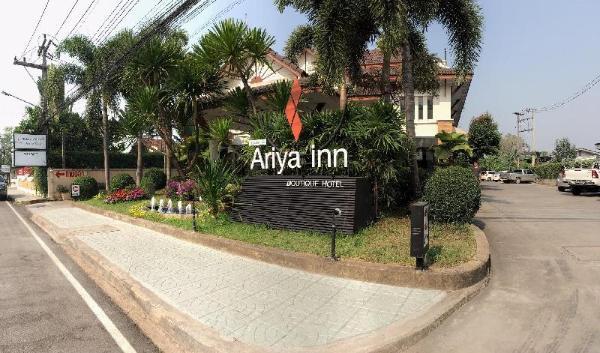 Ariya Inn Chiang Rai