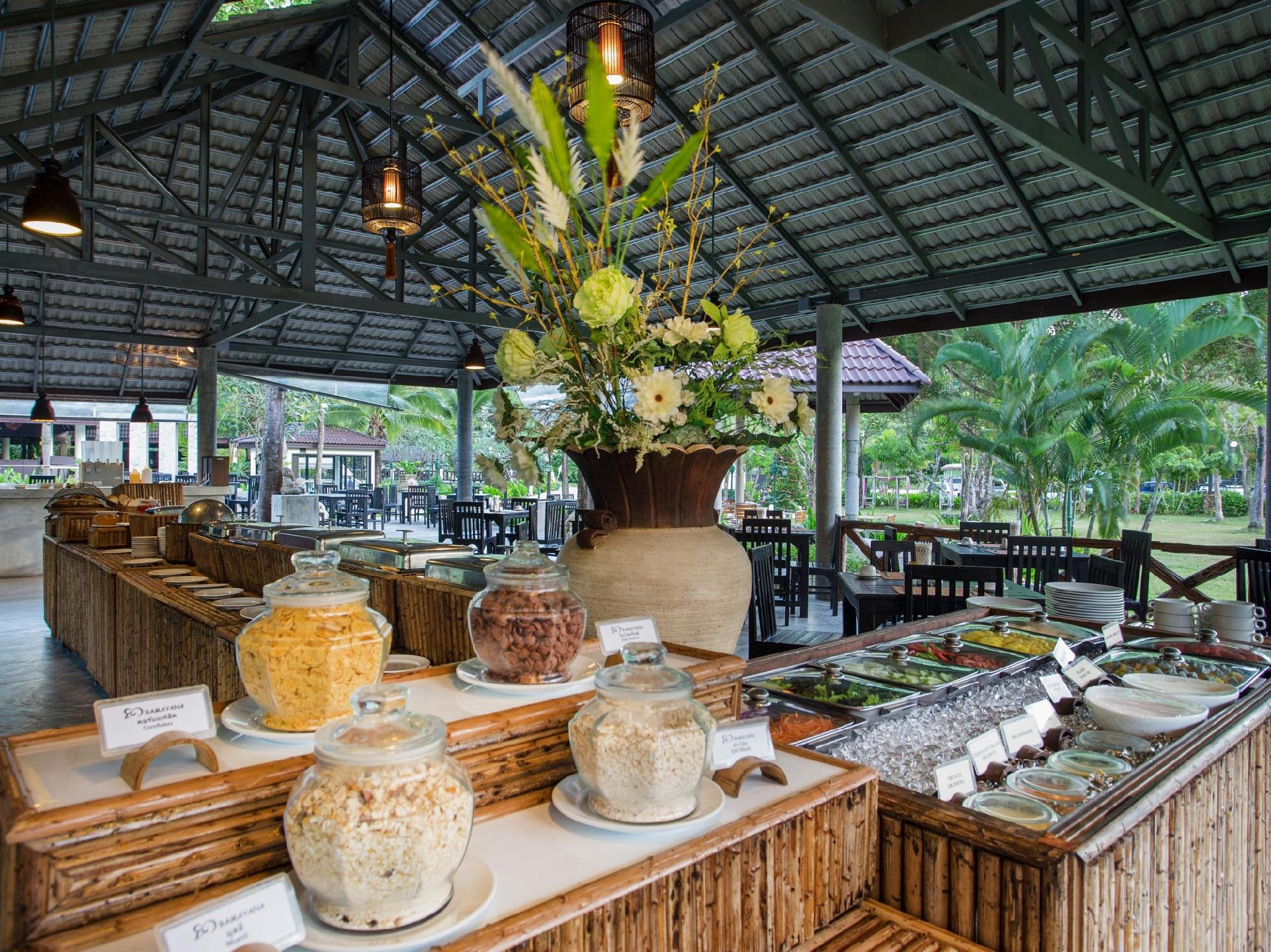 Ramayana Koh Chang Resort & Spa รามายานา เกาะช้าง รีสอร์ท แอนด์ สปา