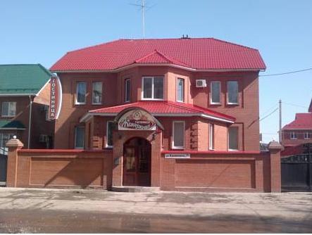 Hotel Zemchuzhnaya