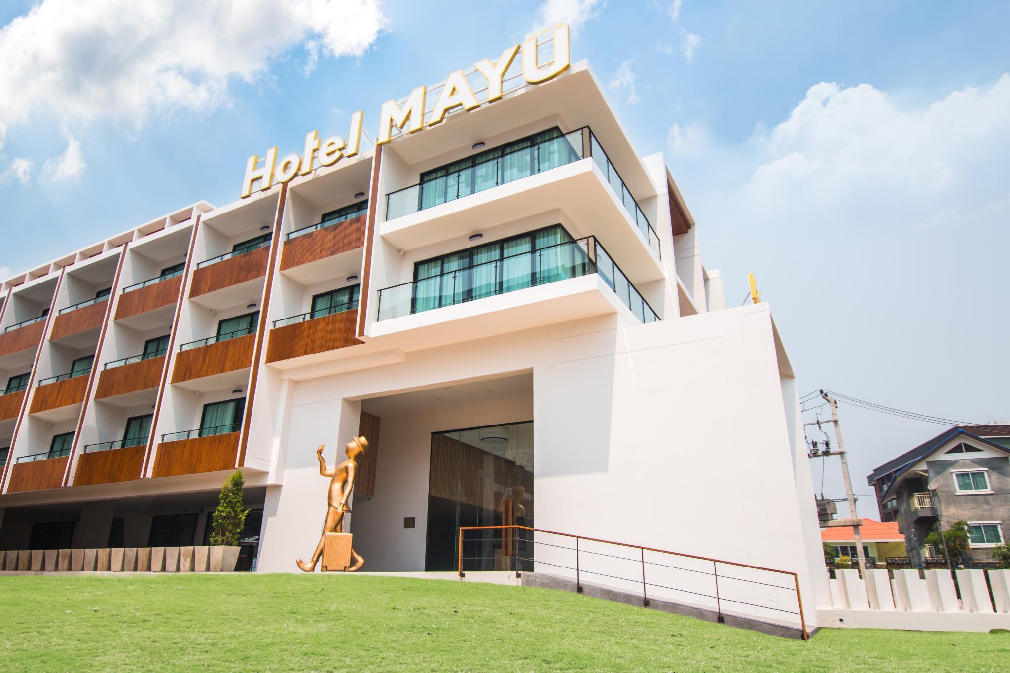 ลดราคา โรงแรมมายู SALE