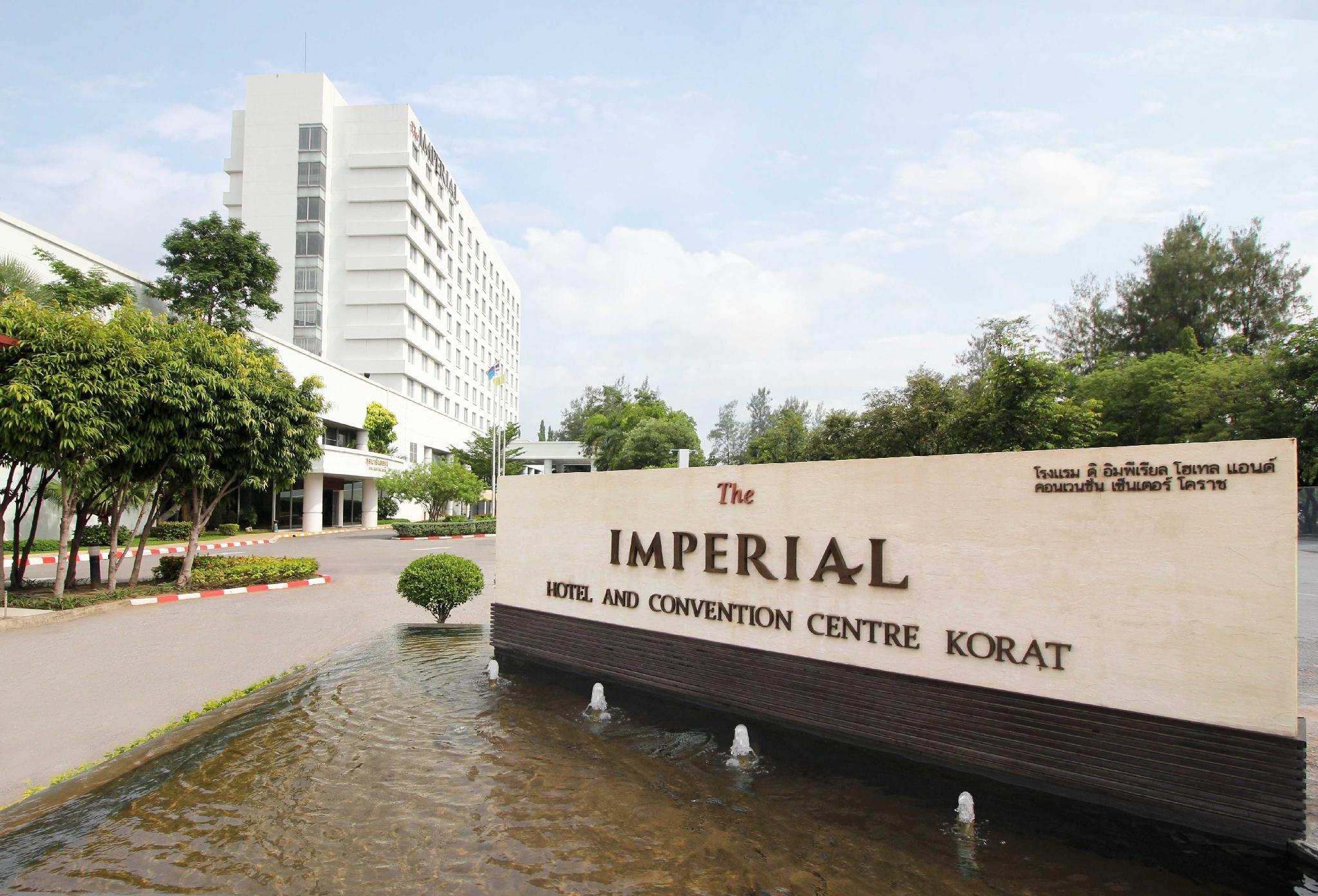 The Imperial Hotel and Convention Centre Korat ดิ อิมพีเรียล โฮเต็ล แอนด์ คอนเวนชั่น เซ็นเตอร์ โคราช