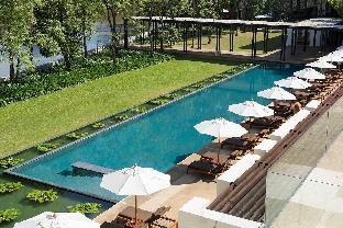 Anantara Chiang Mai Resort อนันตรา เชียงใหม่ รีสอร์ต