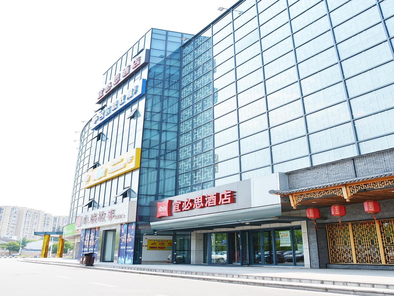 ibis Nanjing Tianyin Avenue