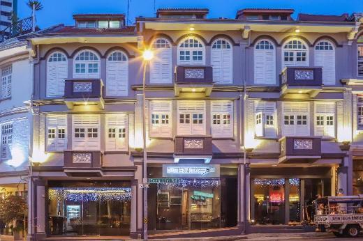Butternut Tree Hotel