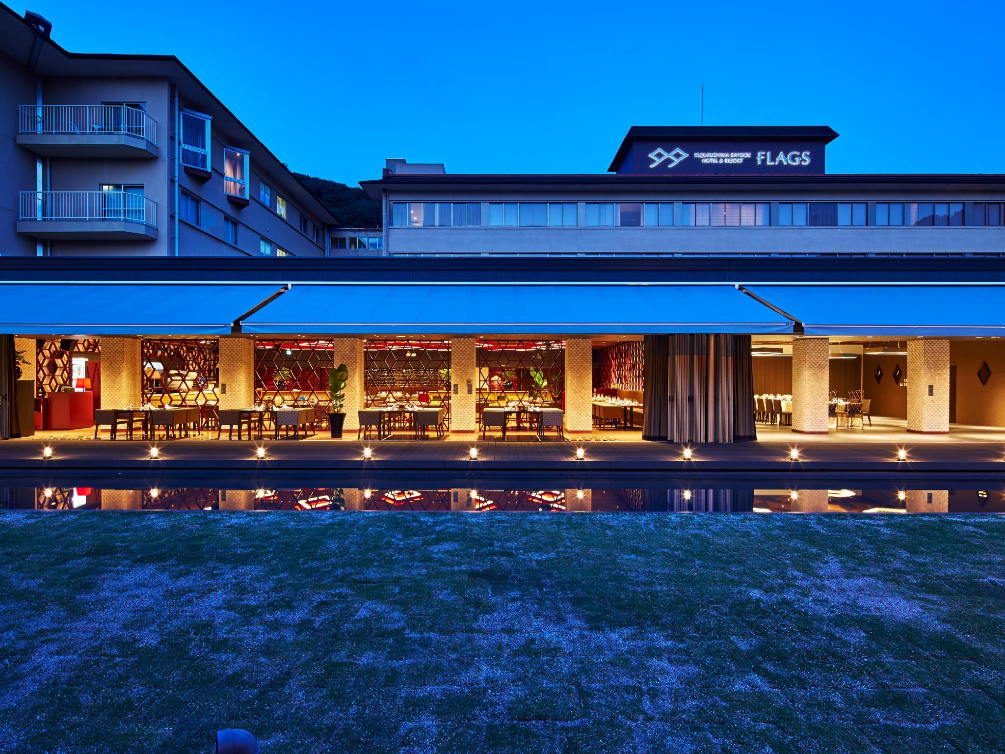 Hotel Flags Kuju Kusima