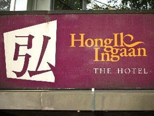 Hiig Hostel เอชไอไอจี โฮสเทล