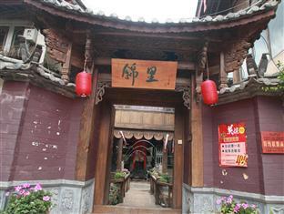 Lijiang Shuhe Jinli Street Inn
