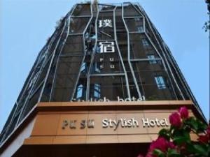 Fuzhou Pu Su Stylish Hotel