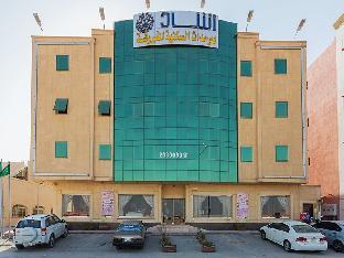 Ashad Jabr Apartment