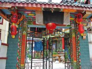 Om Jiuzhaigou Ba Yang Inn (Jiuzhaigou Bayang Hotel)