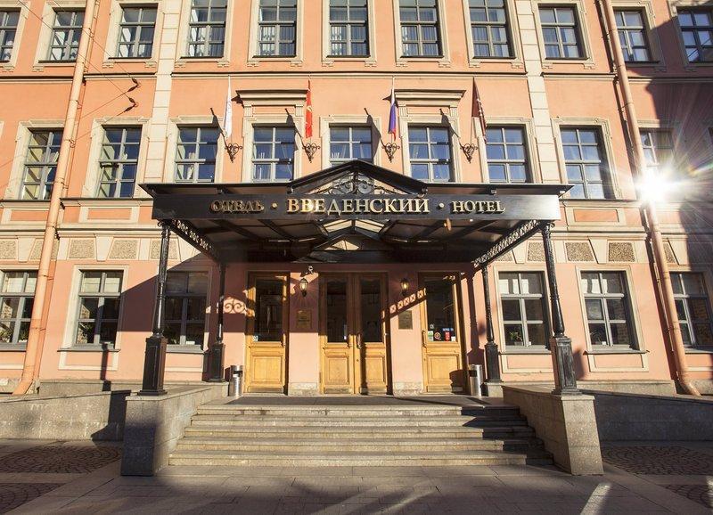 Vedensky Hotel