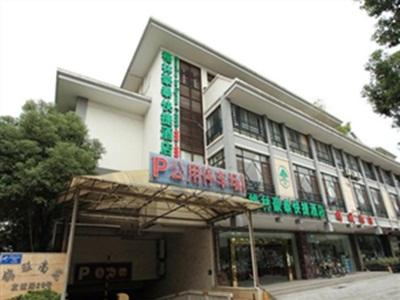 GreenTree Inn Yangzhou Shouxihu South Gate Hotel