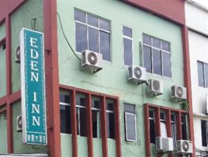 Eden Inn