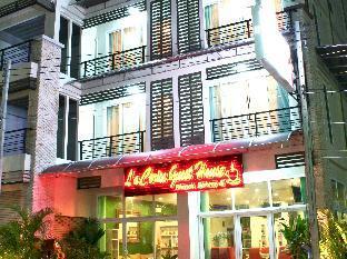 La Cerise Guest House ลา เชอร์ริส เกสต์เฮาส์