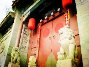 Guxiang 20 Courtyard Beijing