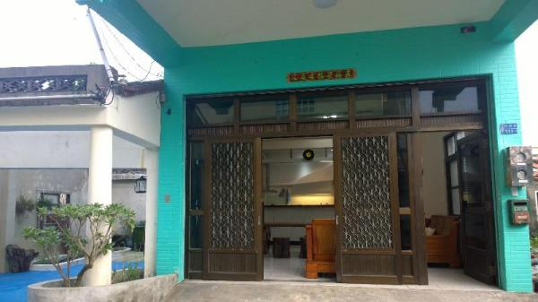 Da Peng Bay guesthouse Pingtung