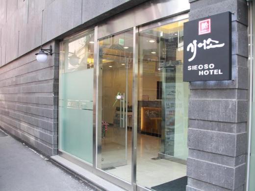 Sieoso Hotel Seoul