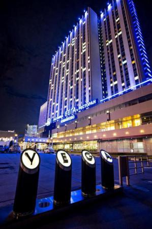 Vega Izmailovo Hotel & Convention Center Moscow