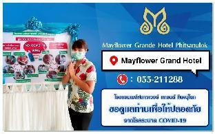 Mayflower Grande Hotel Phitsanulok Mayflower Grande Hotel Phitsanulok