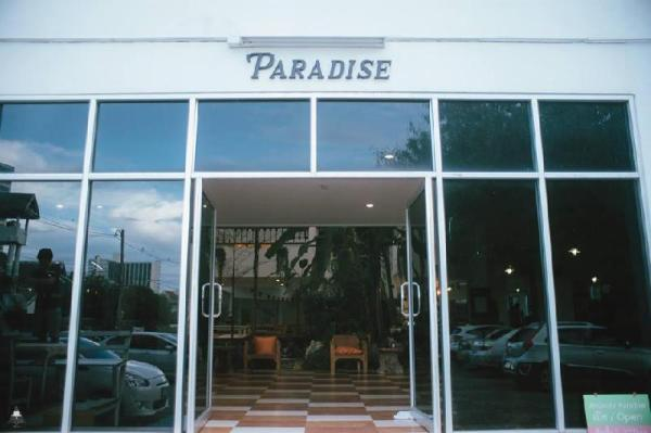A2K Paradise Guesthouse Chiang Mai