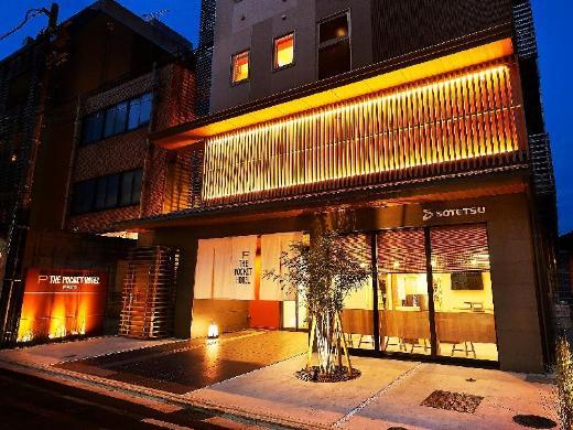 THE POCKET HOTEL Kyoto-Shijokarasuma - Private Rooms