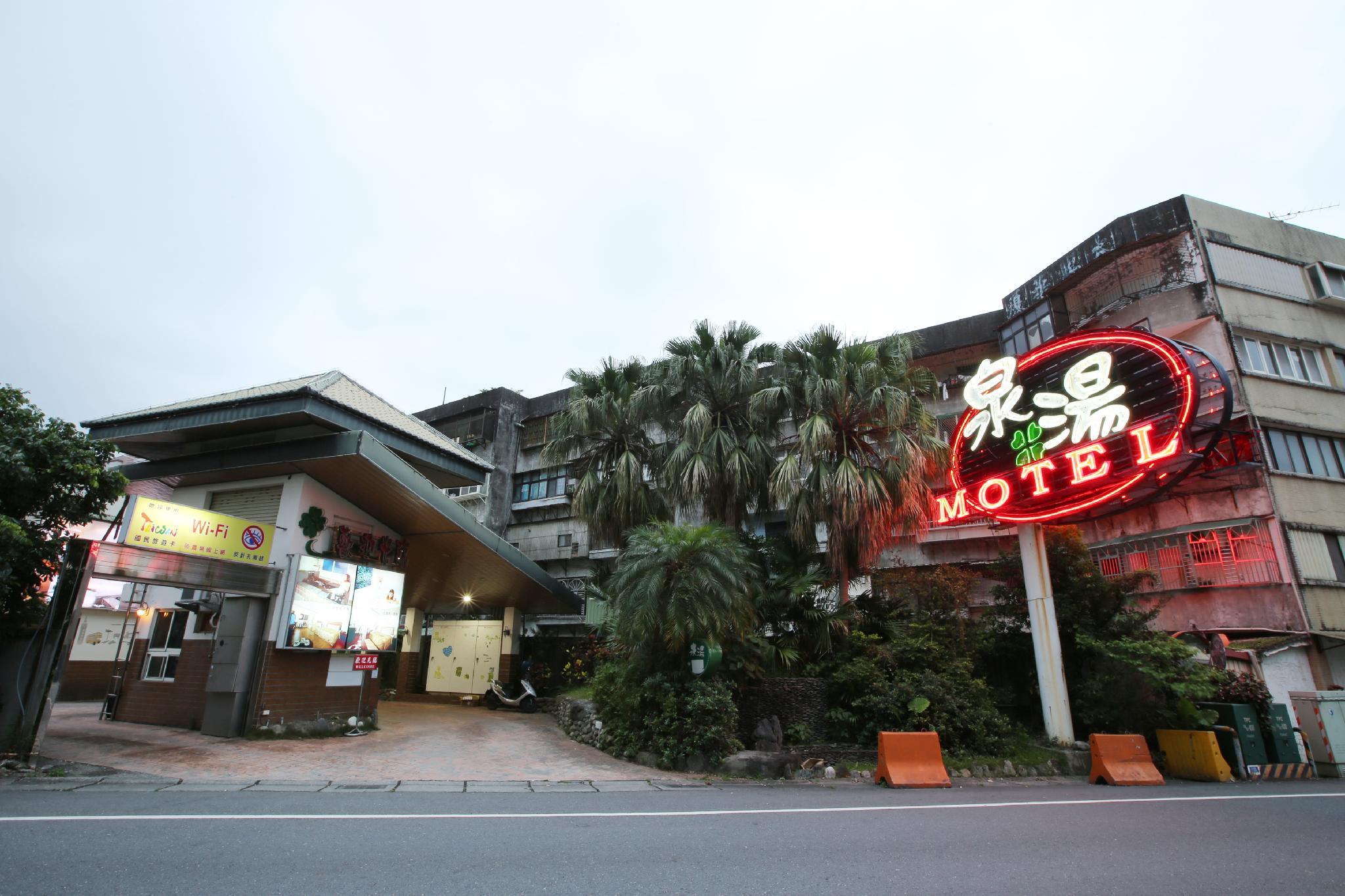 Cyuan Tang Hot Spring Hotel