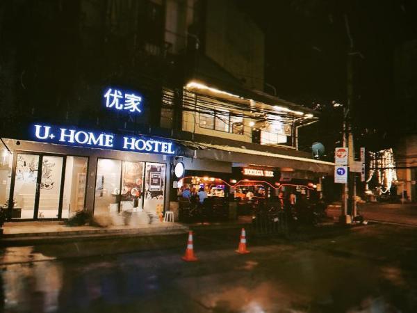 U Home Hostel Pattaya