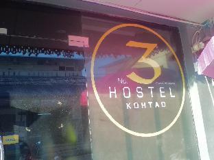 Numberthree Hostel