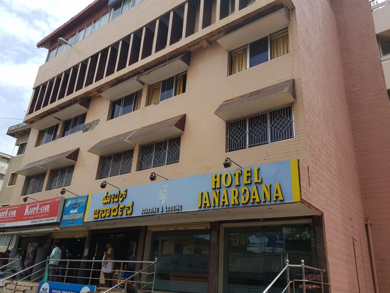 Janardan Hotel