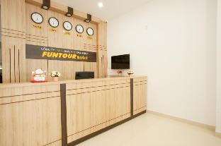 FUNTOUR Hotel