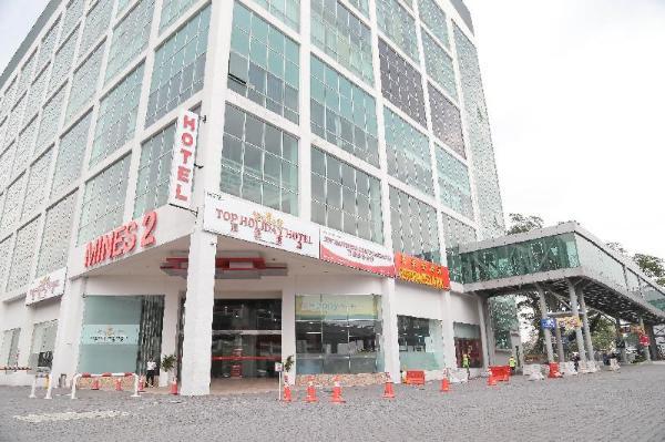 Top Holiday Hotel @ The Mines Seri Kembangan Kuala Lumpur
