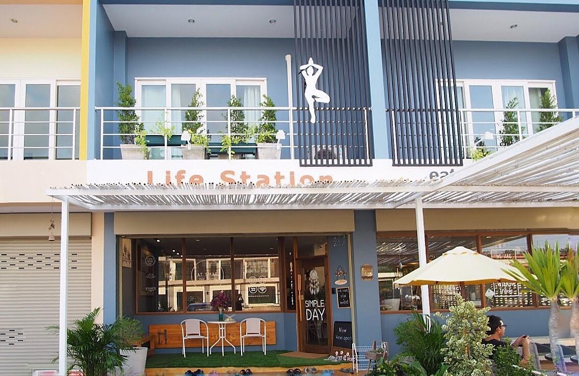 Life station Life station