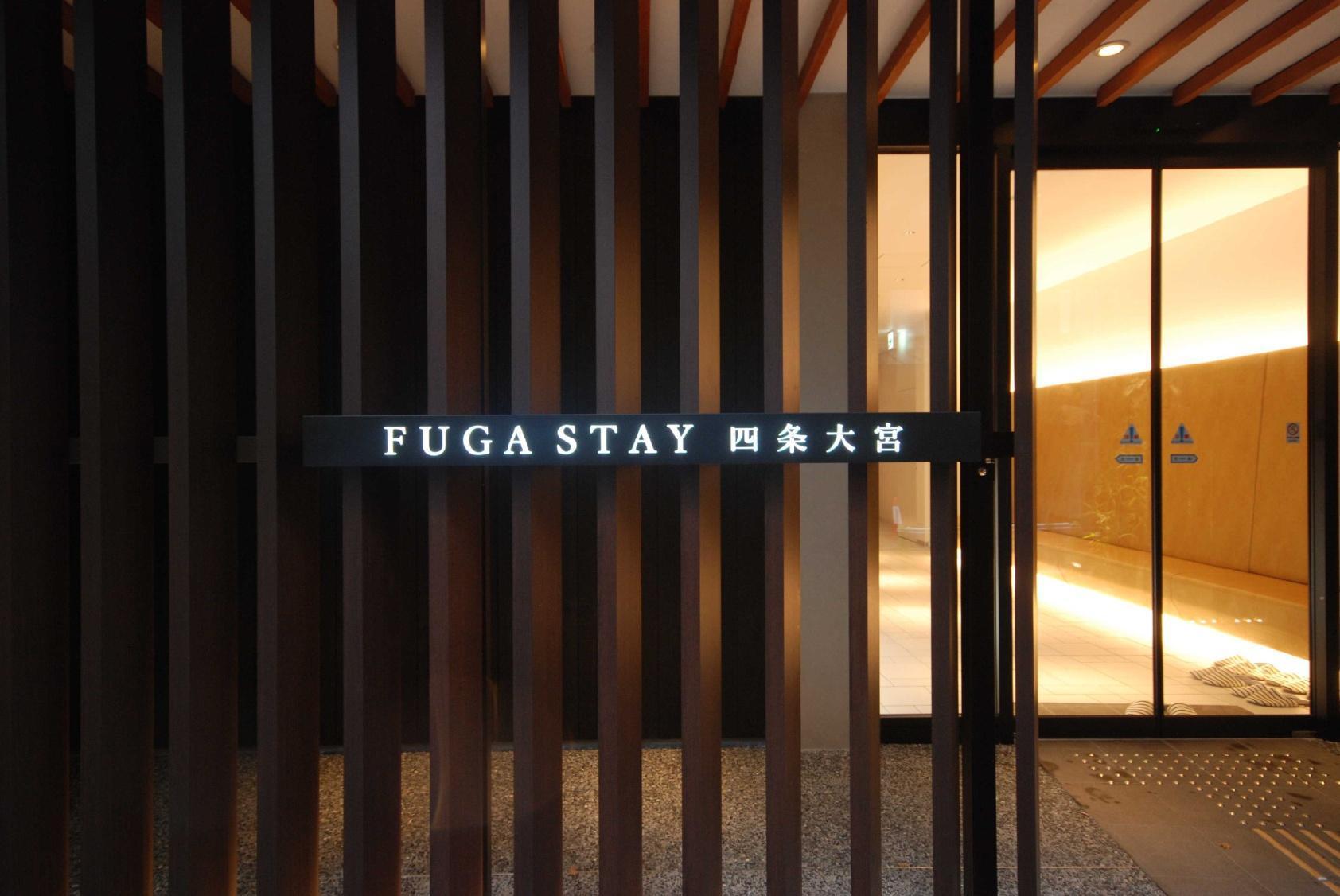 FUGASTAY Shijo Omiya