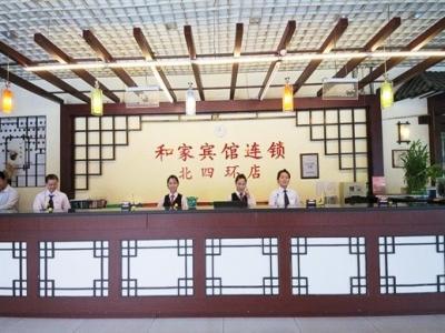 Hejia Inn Beijing Beisihuan