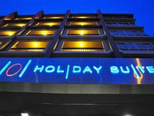 101 Holiday Suite - Bangkok