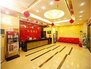 Xiamen Yue Jia Yi Bao Hotel